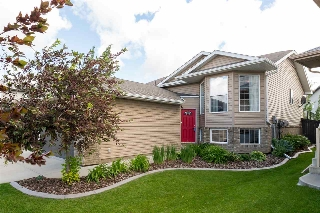 Main Photo: 265 Foxtail Way: Sherwood Park House for sale : MLS(r) # E4070520