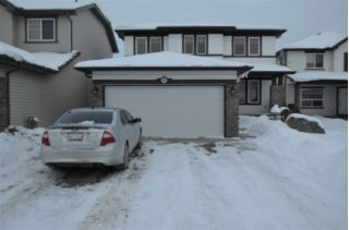 Main Photo: 709 WILDWOOD Point NW in Edmonton: Zone 30 House for sale : MLS® # E4095829