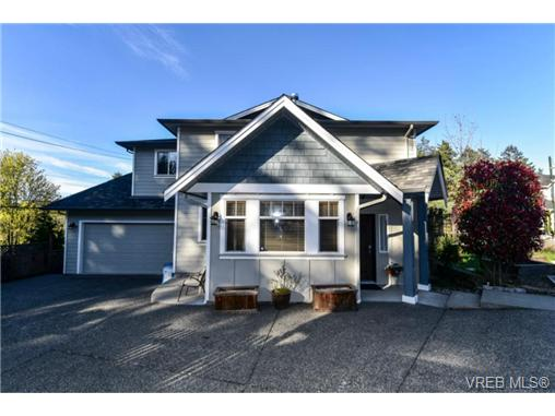Main Photo: 138 Gibraltar Bay Drive in VICTORIA: VR Six Mile Single Family Detached for sale (View Royal)  : MLS®# 362300