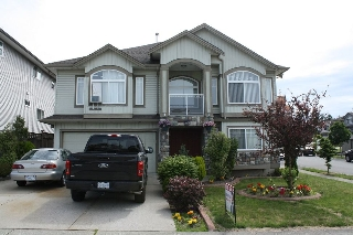 Main Photo: 3478 GOLDFINCH Street in Abbotsford: Abbotsford West House for sale : MLS® # R2074234