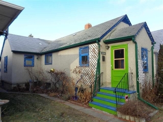 Main Photo: 12942 65 Street in Edmonton: Zone 02 House for sale : MLS(r) # E4049568