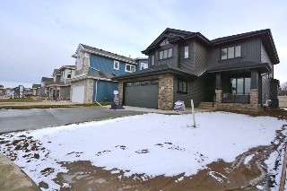 Main Photo: 44 ENCHANTED Way N: St. Albert House for sale : MLS(r) # E4050342