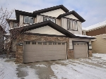 Main Photo: 1706 Cunnigham Way in Edmonton: Zone 55 House Half Duplex for sale : MLS(r) # E4055296