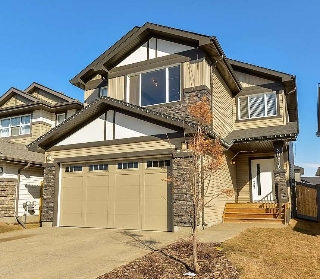 Main Photo: 20516 98 Avenue in Edmonton: Zone 58 House for sale : MLS(r) # E4056642