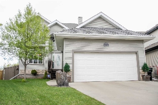Main Photo: 316 Ash Close: Leduc House for sale : MLS(r) # E4064803