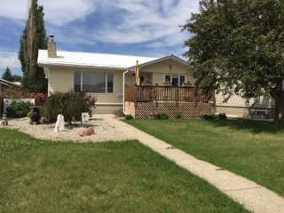 Main Photo:  in Edmonton: Zone 22 House for sale : MLS(r) # E4070883