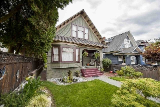"Main Photo: 1210 HAMILTON Street in New Westminster: West End NW House for sale in ""West End"" : MLS® # R2197787"