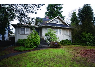Main Photo: 2599 W 37TH Avenue in Vancouver: MacKenzie Heights House for sale (Vancouver West)  : MLS(r) # V1099306