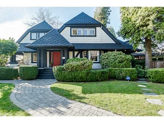 Main Photo: 1653 GRAND Boulevard in North Vancouver: Boulevard House for sale : MLS(r) # V1107972