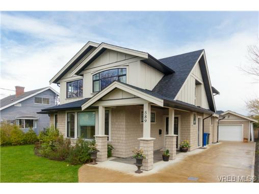 Main Photo: 589 Hampshire Road in VICTORIA: OB South Oak Bay Single Family Detached for sale (Oak Bay)  : MLS® # 360926