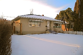 Main Photo: 12118 102 Street in Edmonton: Zone 08 House for sale : MLS(r) # E4055070