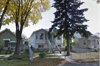 Main Photo: 11633 90 Street in Edmonton: Zone 05 House for sale : MLS® # E4091287