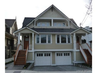 Main Photo: 617 Simcoe Street in VICTORIA: Vi James Bay Strata Duplex Unit for sale (Victoria)  : MLS(r) # 333725