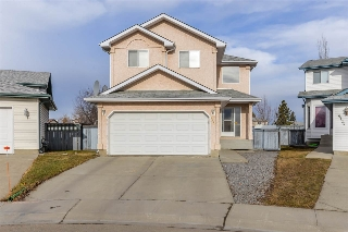 Main Photo: 8128 154 Avenue in Edmonton: Zone 28 House for sale : MLS(r) # E4068812
