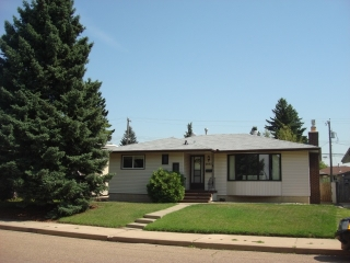 Main Photo: 4403 117 Street in Edmonton: Zone 16 House for sale : MLS® # E4075803