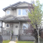 Main Photo: 4707 160 Avenue in Edmonton: Zone 03 House for sale : MLS® # E4076223