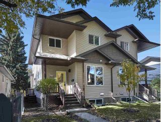 Main Photo: 10152 89 Street in Edmonton: Zone 13 House Half Duplex for sale : MLS® # E4091520