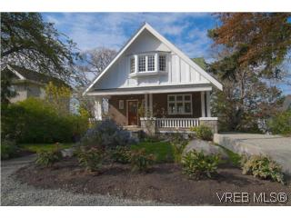FEATURED LISTING: 1516 Pembroke Street Victoria