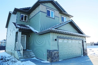Main Photo: 4821 172A Avenue in Edmonton: Zone 03 House for sale : MLS(r) # E4045693