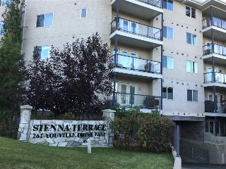 Main Photo: 416 261 YOUVILLE Drive E in Edmonton: Zone 29 Condo for sale : MLS(r) # E4046875