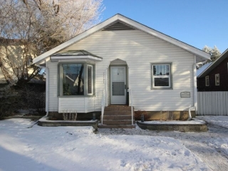 Main Photo: 11151 67 Street in Edmonton: Zone 09 House for sale : MLS(r) # E4049402