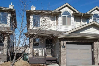 Main Photo: 110 155 CROCUS Crescent: Sherwood Park House Half Duplex for sale : MLS(r) # E4057404