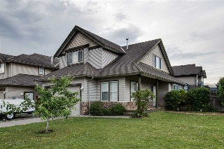 Main Photo: 32693 HOOD Avenue in Mission: Mission BC House for sale : MLS(r) # R2175719