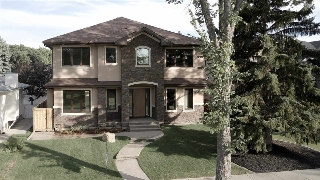 Main Photo: 9819 147 Street in Edmonton: Zone 10 House for sale : MLS® # E4072691