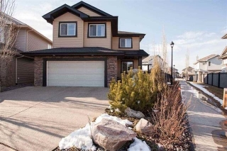 Main Photo:  in Edmonton: Zone 14 House for sale : MLS® # E4078369