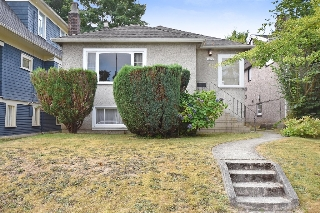 Main Photo: 154 W 19TH Avenue in Vancouver: Cambie House for sale (Vancouver West)  : MLS® # R2208936