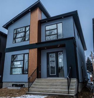 Main Photo: 7544 78 Avenue in Edmonton: Zone 17 House for sale : MLS® # E4095925