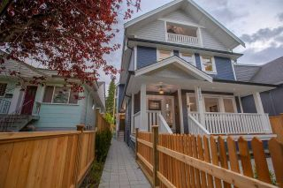 Main Photo: 1232 E 11TH Avenue in Vancouver: Mount Pleasant VE House 1/2 Duplex for sale (Vancouver East)  : MLS®# R2246645