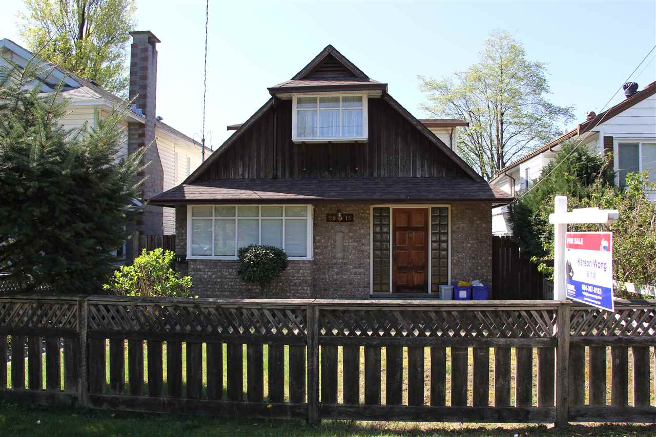 Main Photo: 5815 JOYCE Street in Vancouver: Killarney VE House for sale (Vancouver East)  : MLS(r) # R2053251