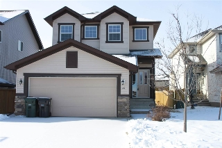 Main Photo: 26 Henderson Court: Spruce Grove House for sale : MLS(r) # E4052545