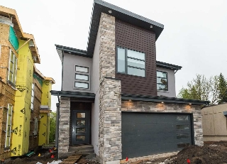 Main Photo:  in Edmonton: Zone 10 House for sale : MLS(r) # E4064386