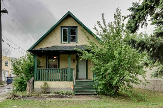 Main Photo:  in Edmonton: Zone 05 House for sale : MLS® # E4067406