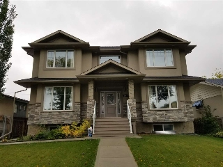 Main Photo: 11013 130 Street in Edmonton: Zone 07 House for sale : MLS® # E4082879