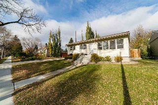 Main Photo: 13522 110A Avenue in Edmonton: Zone 07 House for sale : MLS® # E4085595