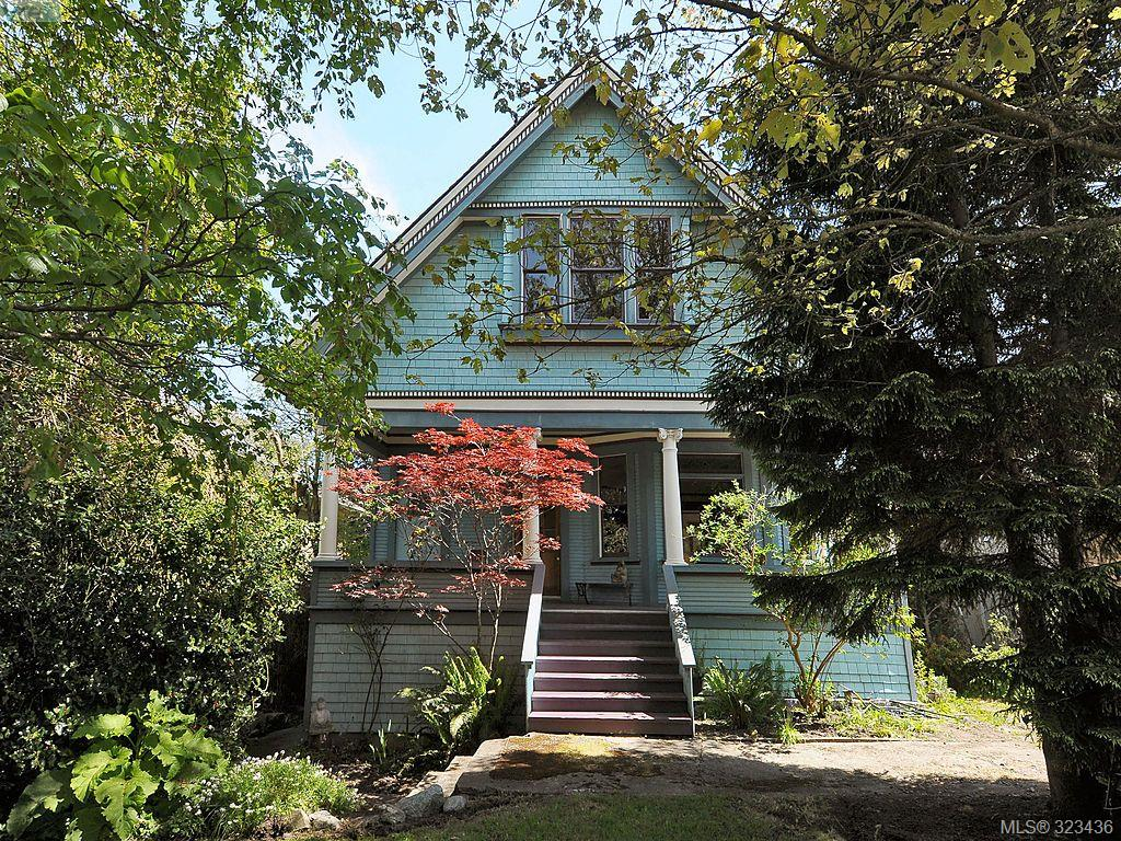 Main Photo: 615 Harbinger Avenue in VICTORIA: Vi Fairfield West Single Family Detached for sale (Victoria)  : MLS® # 323436
