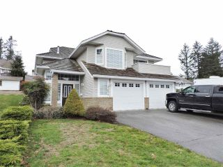 Main Photo: 32879 BEST Avenue in Mission: Mission BC House for sale : MLS® # R2244058