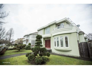 "Main Photo: 2139 W 19TH Avenue in Vancouver: Arbutus House for sale in ""N"" (Vancouver West)  : MLS® # V1108883"