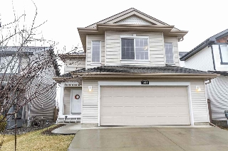 Main Photo: 1612 HODGSON Court in Edmonton: Zone 14 House for sale : MLS(r) # E4059329