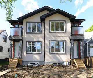 Main Photo: 1 9512 75 Avenue NW in Edmonton: Zone 17 House Half Duplex for sale : MLS(r) # E4065790