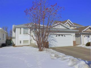 Main Photo:  in Edmonton: Zone 58 House for sale : MLS® # E4100978