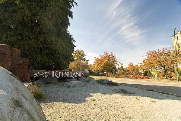 Main Photo: 2234 YORK Avenue in Vancouver: Kitsilano Townhouse for sale (Vancouver West)  : MLS®# V887408