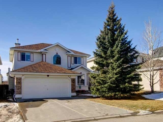 Main Photo: 767 SCHOONER Cove NW in Calgary: Scenic Acres House for sale : MLS(r) # C3656293