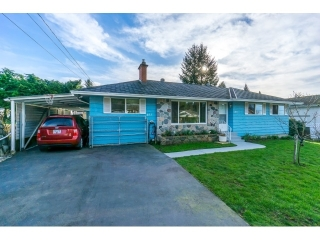 Main Photo: 461 MONTGOMERY Street in Coquitlam: Central Coquitlam House for sale : MLS®# R2039498