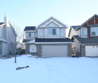 Main Photo: 1038 MCKINNEY Green in Edmonton: Zone 14 House for sale : MLS(r) # E4049951
