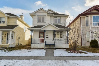 Main Photo: 815 McAllister Crescent in Edmonton: Zone 55 House for sale : MLS(r) # E4052606
