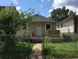 Main Photo:  in Edmonton: Zone 05 House for sale : MLS® # E4061607